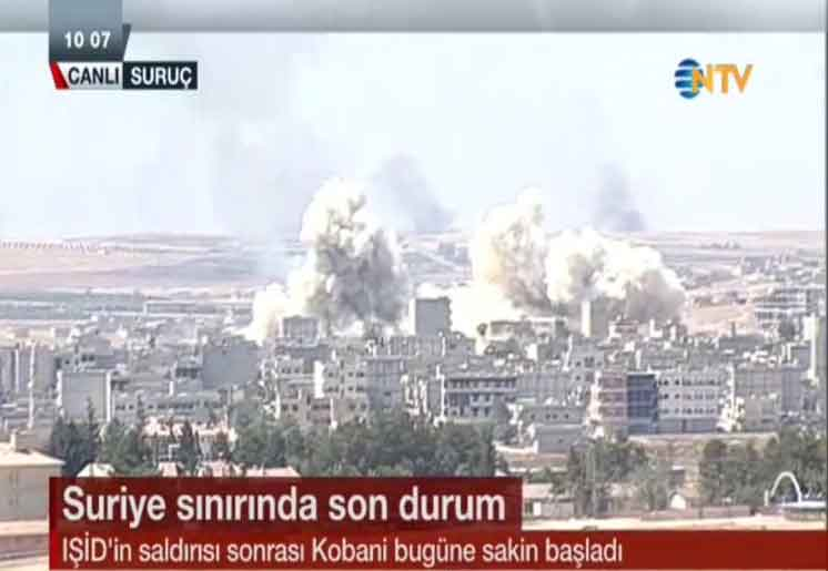 Авиаудар США по ИГИЛ  в районе Кобани