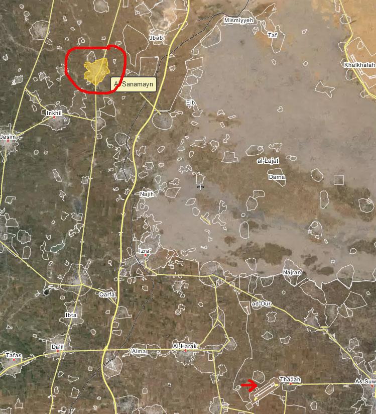 Дополнено: еще одна цель повстанцев база 106 бригады в Al Sanamayn Дараа