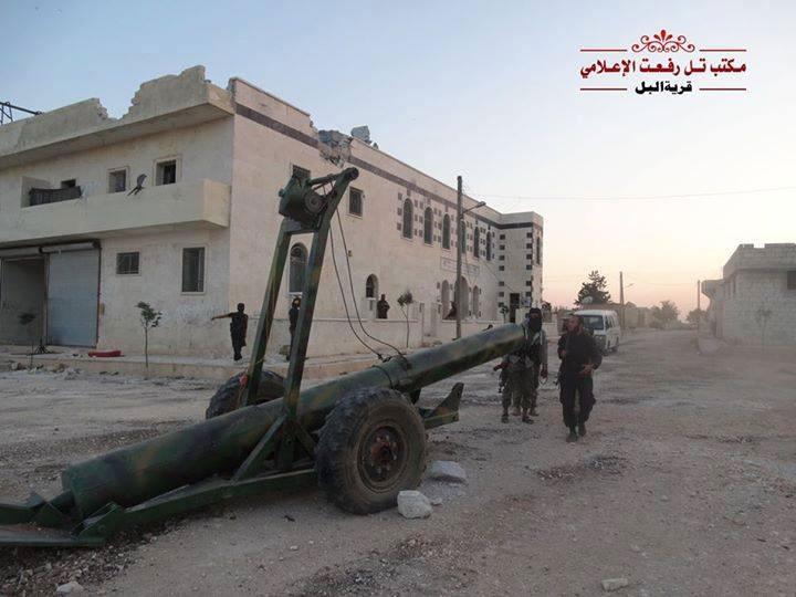 Самодельная пушка исламского государства