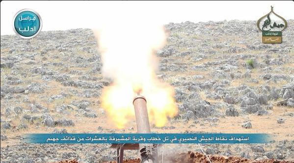 Работа самодельных минометов по позициям войск Асада в районе населенного пункта  Tal Sheikh Khattab