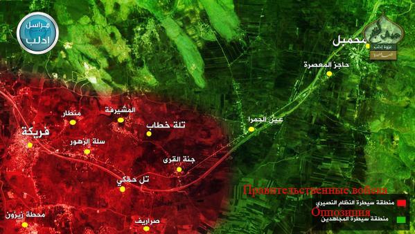 Новое наступление оппозиции в провинции Идлиб
