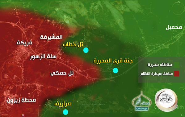 Новые успехи оппозиции в провинции Идлиб (карта)