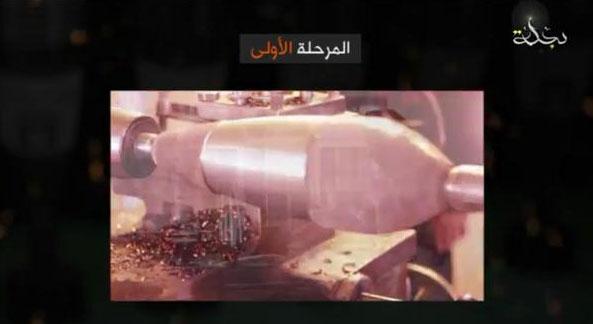 ИГИЛ наладил производство миномётных снарядов на подконтрольной территории