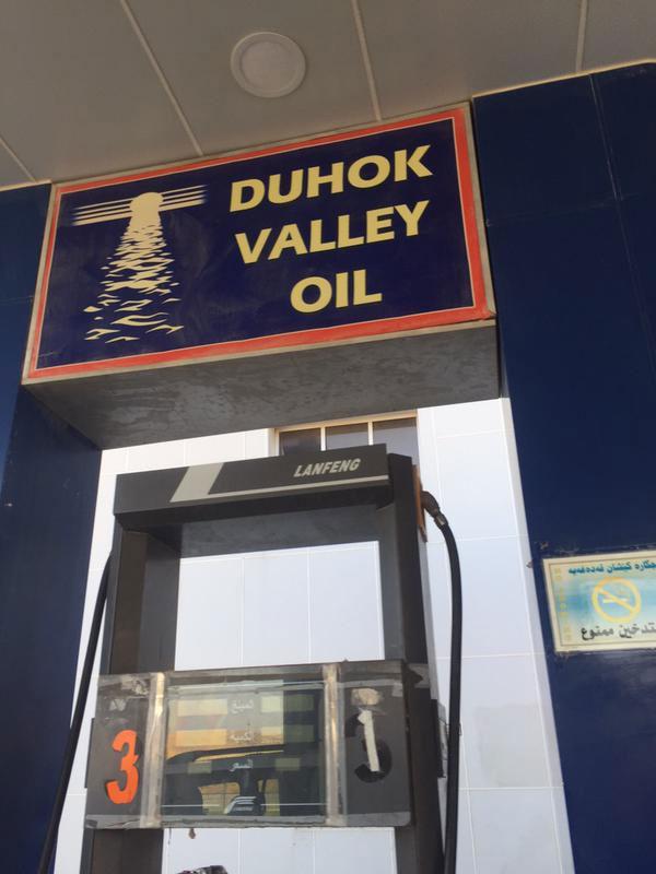 Для информации: стоимость топлива на курдских территориях: 7 центов за 1 литр