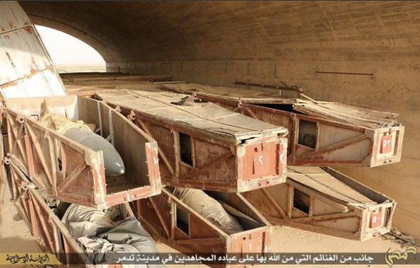 Трофеи ИГИЛ в Пальмире (Сирия)