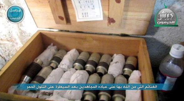 Трофеи Джабхат ан-Нусра в результате захвата Taloul Al Hamr