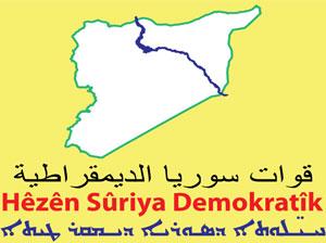 SDF Демократические силы Сирии, союз оппозиционных группировок против ИГИЛ, под патронажем США