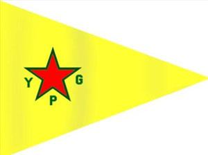 YPG (курды)
