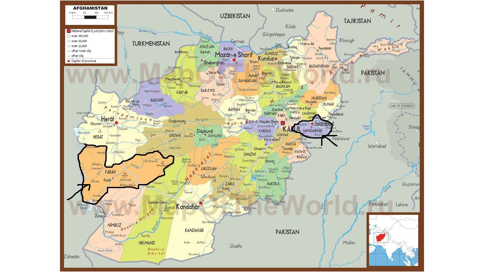 Активность боевиков ИГИЛ в Афганистане