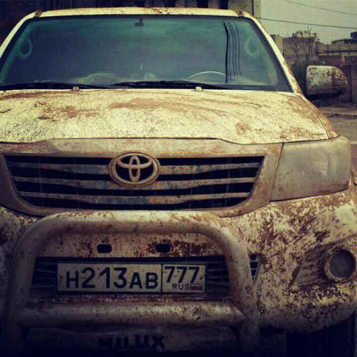 Найдено в Кобани
