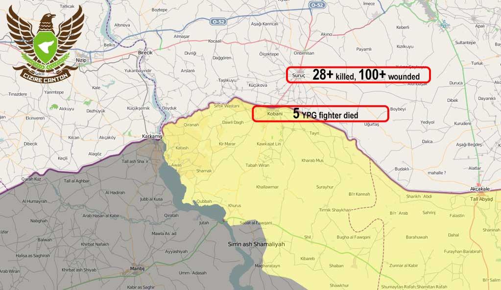 Результат атаки ИГИЛ в Сурук (Турция) и Кобани (Сирия)