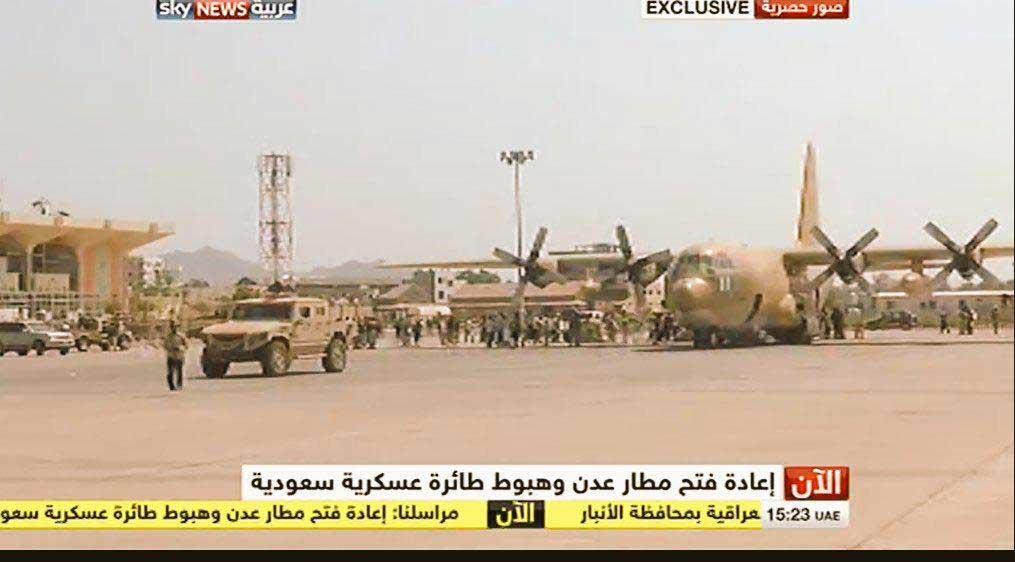 В аэропорту города Аден, Йемен, совершил посадку военно-транспортный самолет Саудовской Аравии