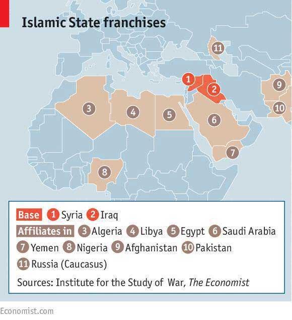 Присутствие ИГИЛ в современно мире