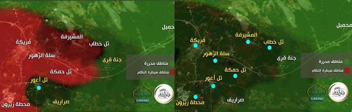Сообщается о значительном успехе оппозиции в провинции Идлиб