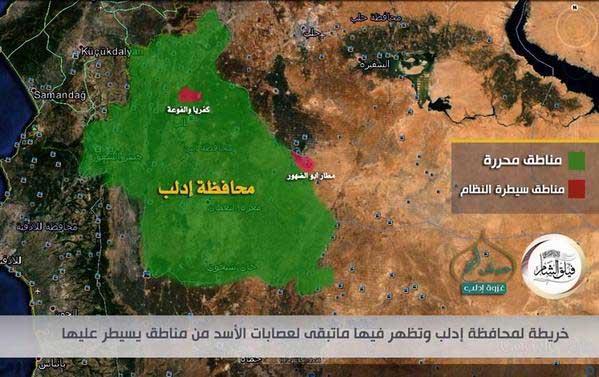 Красным выделено то, что контролирует Асадисты в провинции Идлиб
