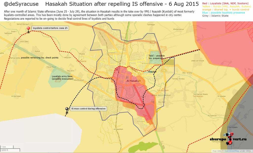 Город Хасака, Сирия, еще раз подробная карта расположения сторон, после ухода ИГИЛ