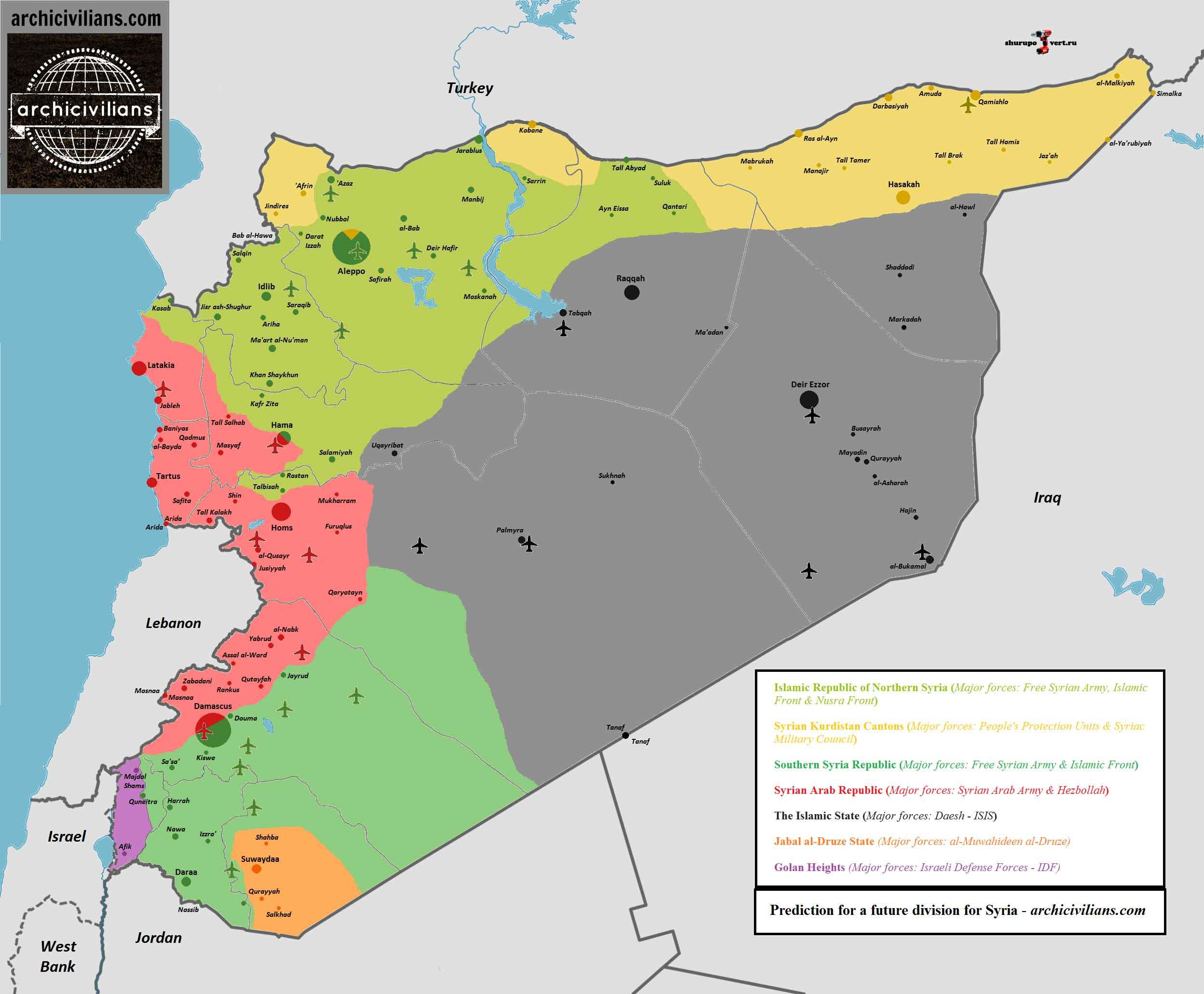 Будущие Сирии? Карта размежевания территории Сирии, предположение экспертов