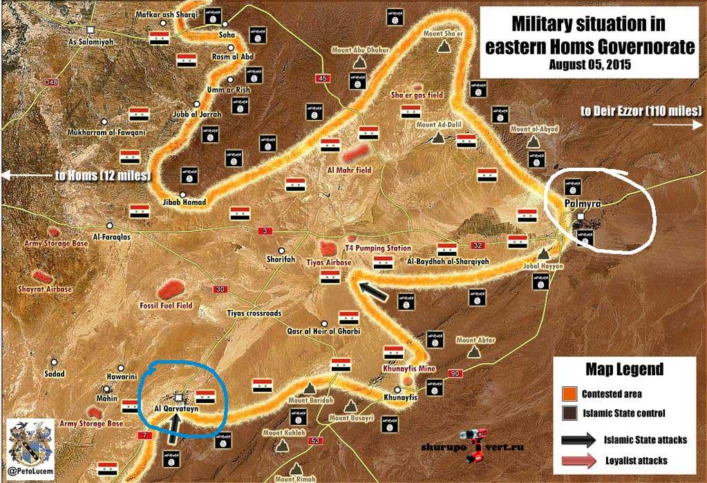ИГИЛ проводите наступательные действия в районе города Пальмира, Сирия, захвачено поселение: Эль-Карьятайн
