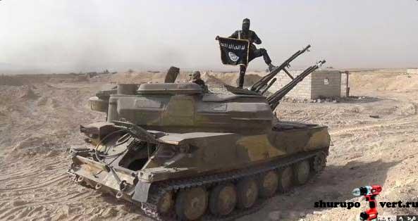 Трофей ИГИЛ после захвата Эль-Карьятайн