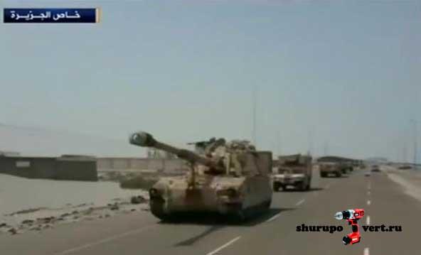 Гаубица M109 в Йемене, провинция Абъян