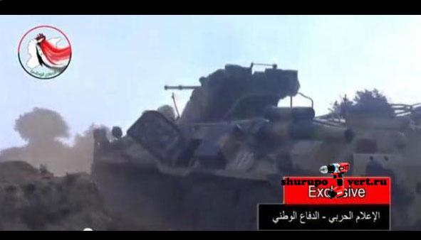 Россия вступает в войну в Сирии?!