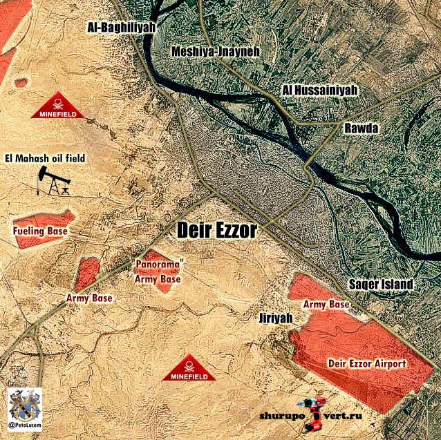 Выделен район с ключевыми объектами, где происходило указанное сражение с силами ИГИЛ