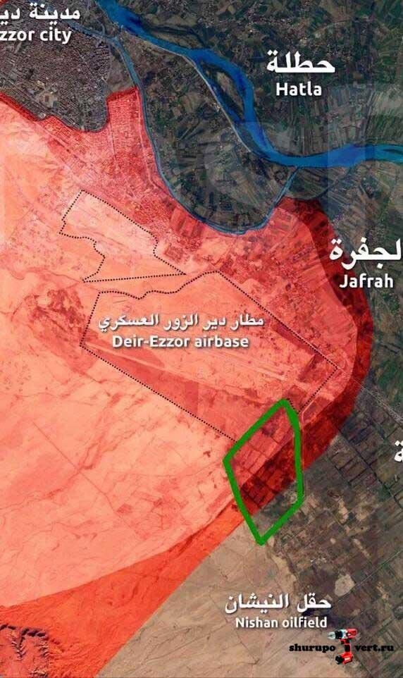 Район, который возможно перешел под контроль сил ИГ в Deir Ezzor Military Airport