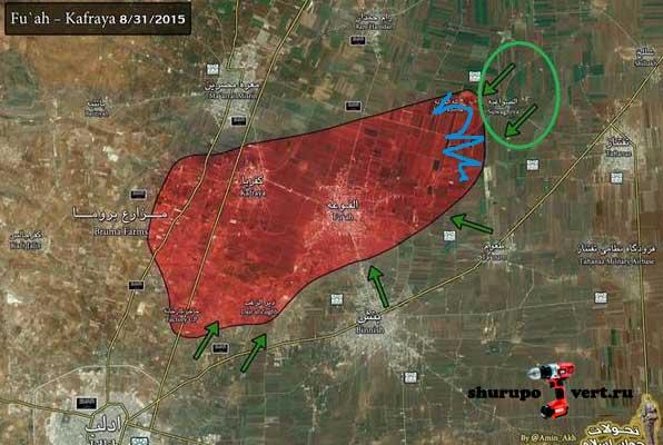 Анклав  Фах и Кафрея в провинции Идлиб, Сирия. Синим выделен последний успех оппозиции, в этом районе