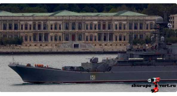 Еще один корабли РФ движется в сторону Сирии: Большой Десантный Корабль - Азов