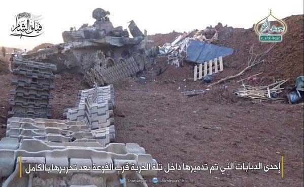 """Уничтоженный танк Т-72 """"Урал"""" Асада после взрыва смертника в шиитском анклаве"""