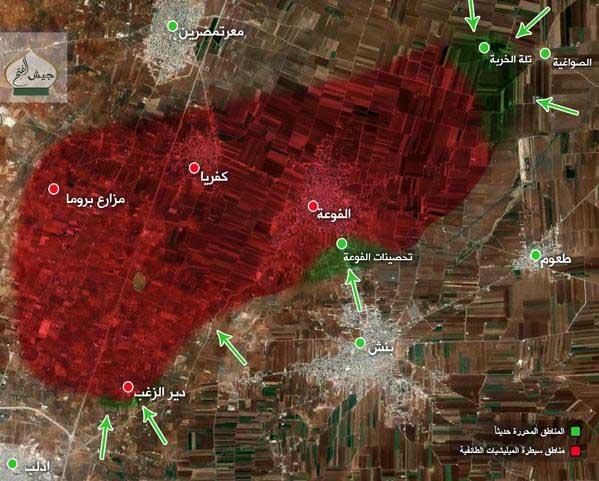 Захваченный танк Асада после взрыва смертника в шиитском анклаве