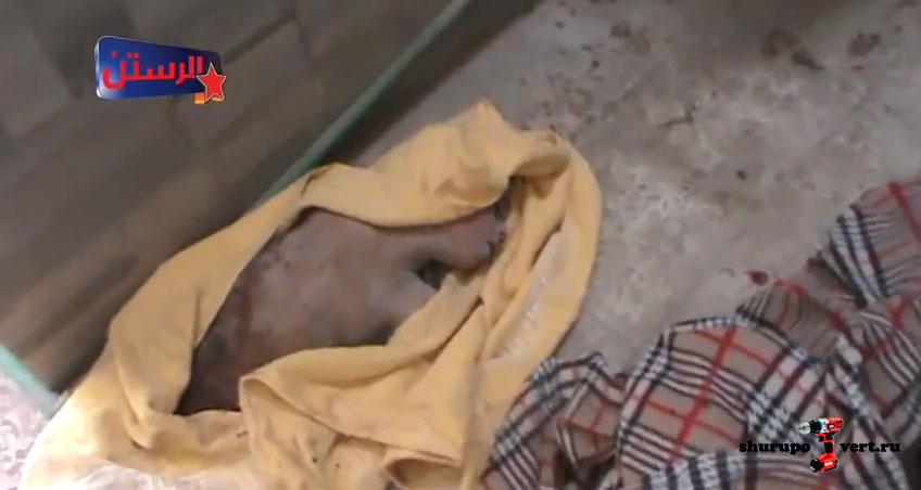 Результаты бомбардировки, город Растан, провинции Хомс, Сирия