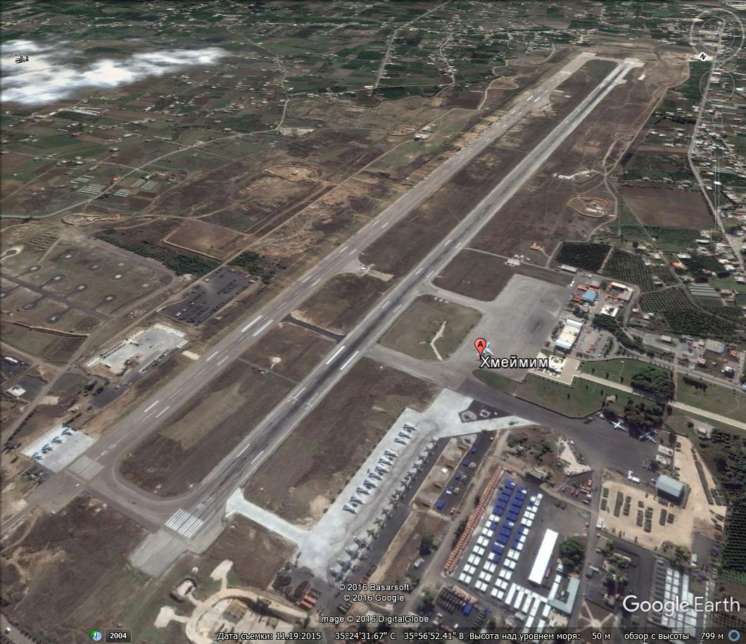Сирийский военный аэродром Хмеймим, используемый российскими ВКС РФ