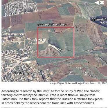 Индефицировано место нанесения авиа ударов авиации РФ