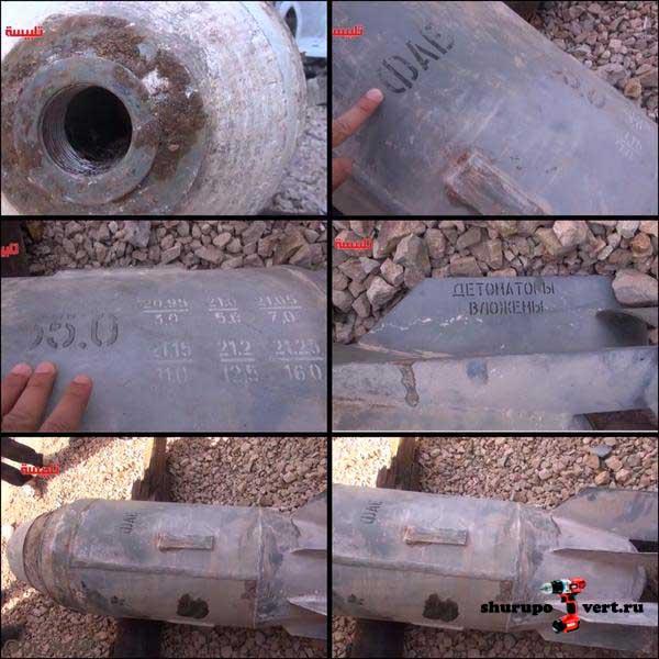 Первые невзорвавшиеся российский авиабомбы в Сирийской земле