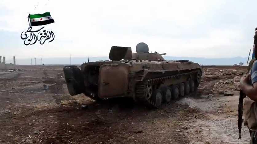 Трофей БМП Асада, после контрнаступления сил оппозиции в районе населенного пункта Kafranbouda(Kafr Nabuda)