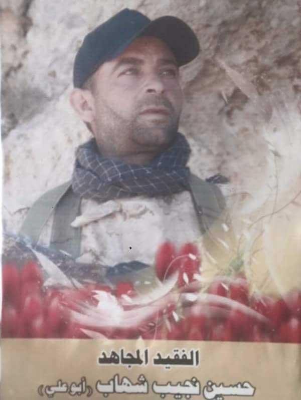 погиб командир Хезболлы - Хусейн Шехаб