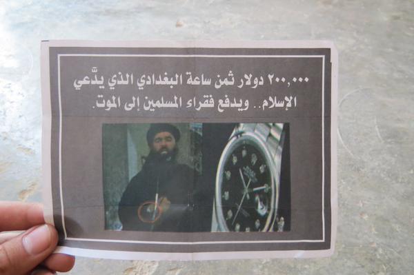 Коалиция Асад-Иран-Россия разбрасывает листовки против ИГИЛ на территории где ИГИЛ НЕТУ?