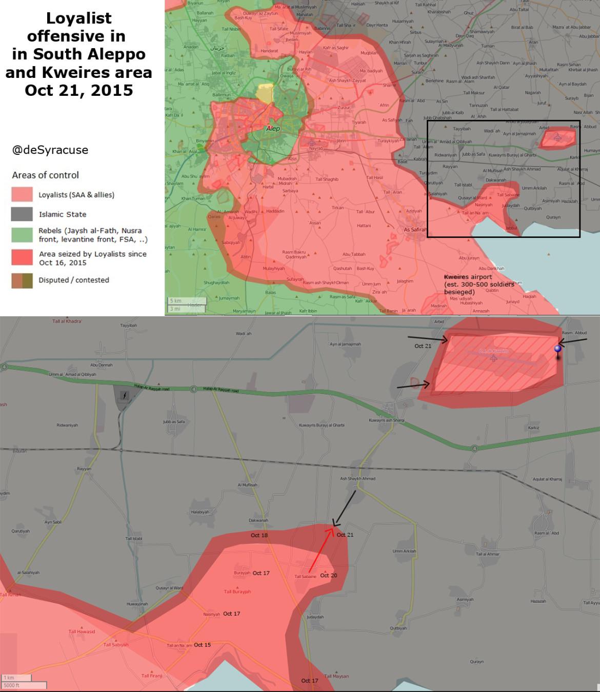 Наступление коалиции Асад-Иран-Россия в районе Южного Алеппо, и аэродрома Кувейрис