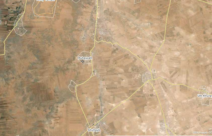 захвачена деревня Ruhayyah