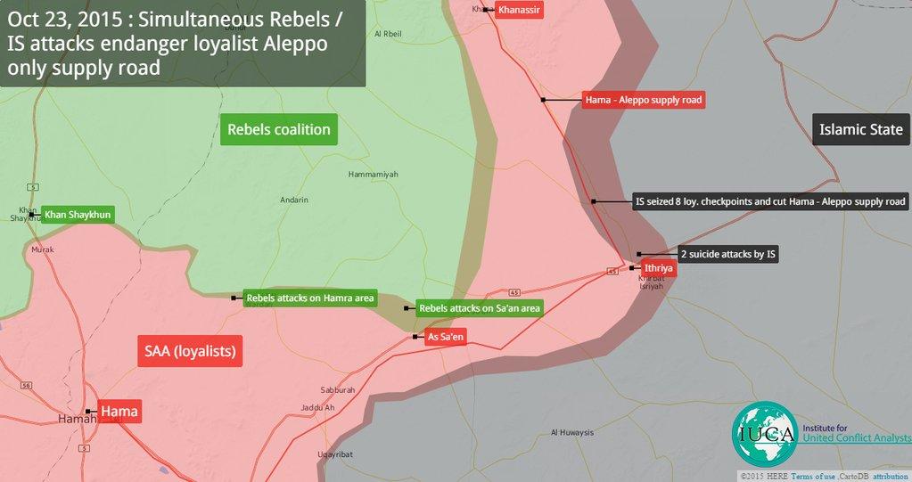Наступление оппозиции и ИГИЛ, ставят силы Асада в неловкое положение