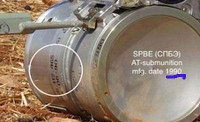 Все лучшие для сирийской оппозиции: утилизация авиа бомб РФ в Сирии