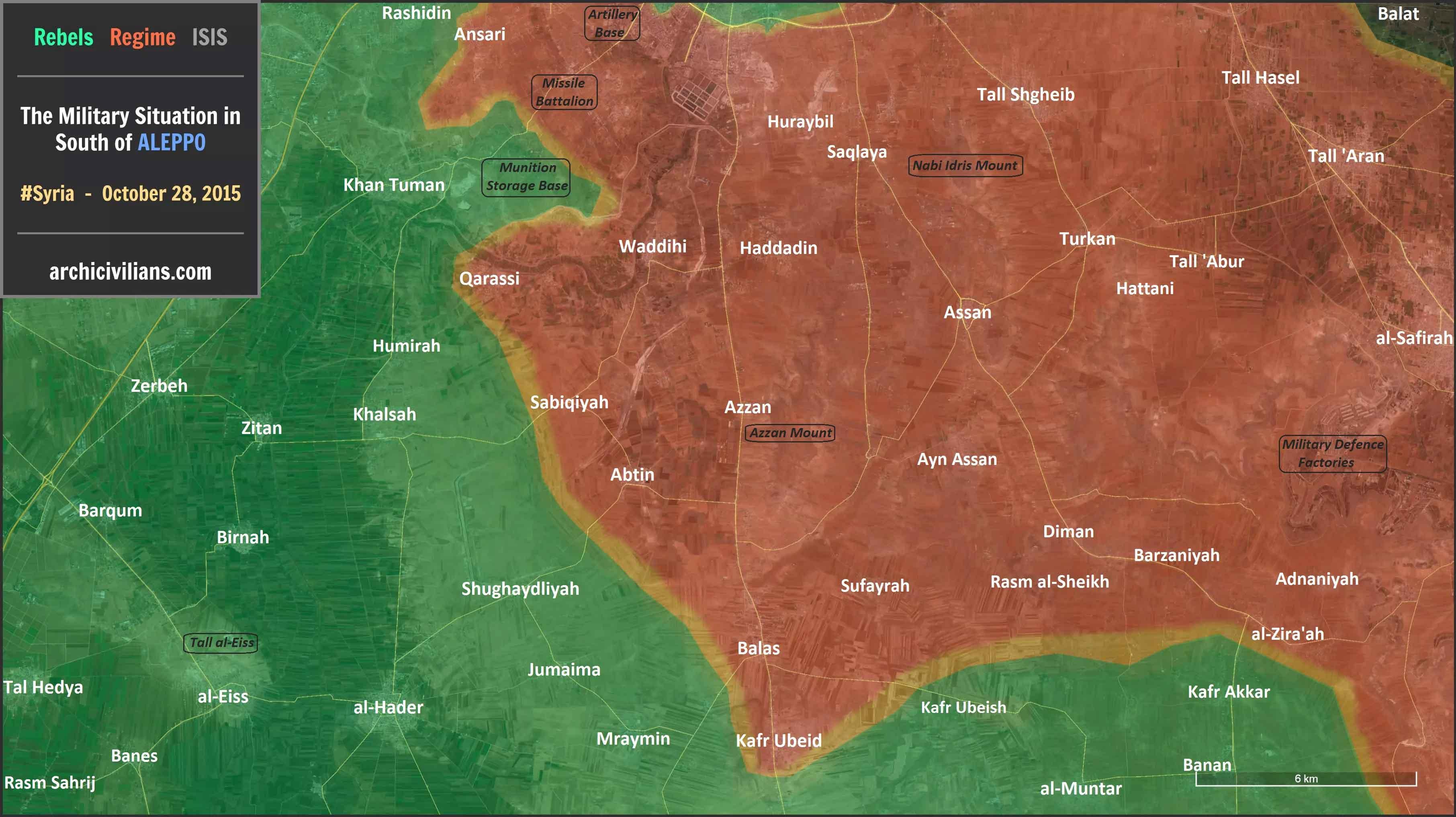 Результаты наступления Асада в Алеппо, на основе всей ранее существующей информации