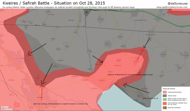 Результаты наступления ИГИЛ против сил Асада, по состоянию на 28 октября в Южном Алеппо, Сирия