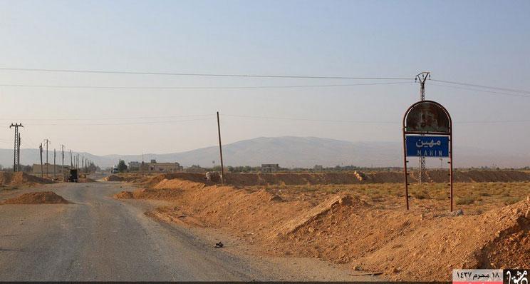 Жертвой нового наступления ИГИЛ в провинции Хомс, стал, преимущественно заселенный христианами город - Mahin