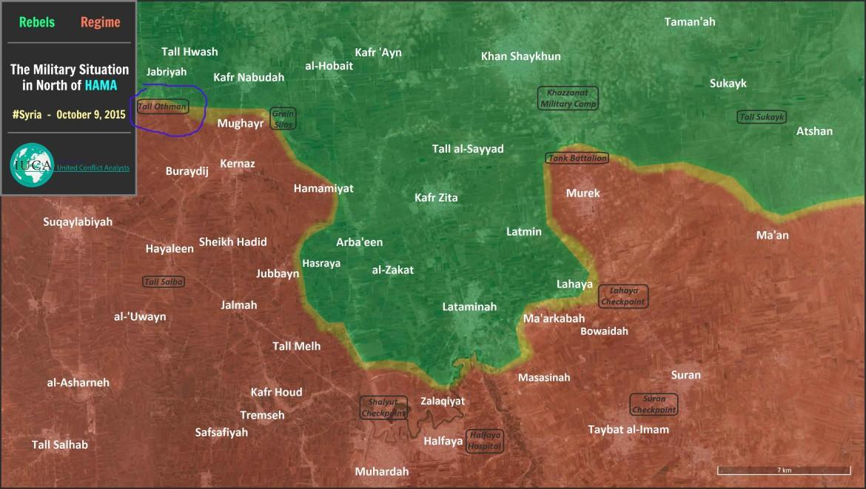 Сирийская оппозиция отбила у Асадовцев стратегическую высоту Tell Othman