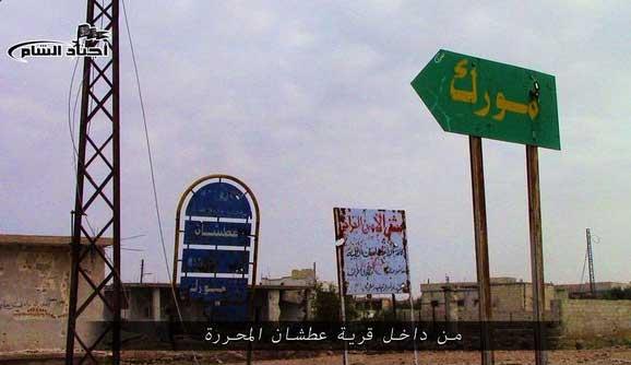 Оппозиция занимает новые населенные пункты в Хаме