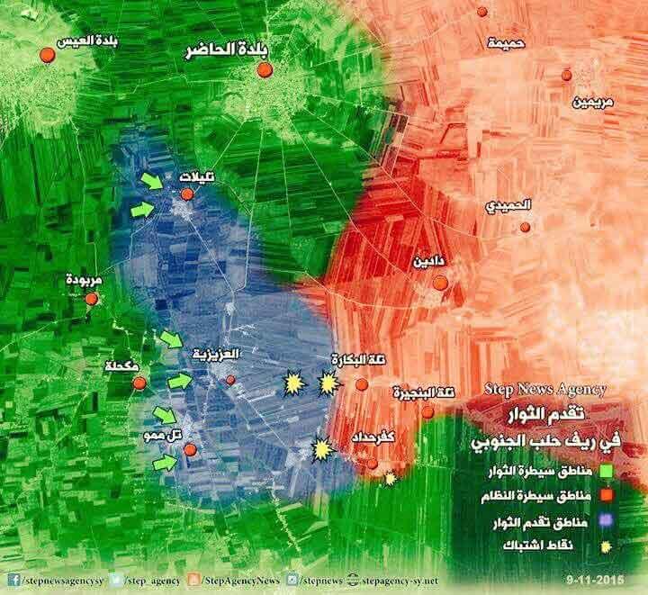 Ожесточенные бои между сирийскими повстанцами и Иракской Хезболлой, Ливанской Хезболлой, Иранским КСИР, шиитскими ополченцами Асада и ССА Асада, при поддержке авиации России