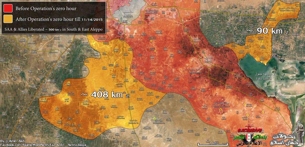 Иранские боевики при поддержки России, продолжают операцию в Сирии, в районе Алеппо
