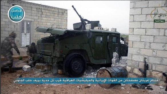 Иракские Хамыи захваченные Нусрой в Сирии